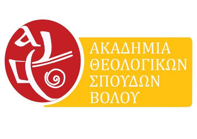 Ακαδημία Θεολογικών Σπουδών